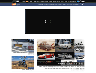 cars.walla.co.il screenshot