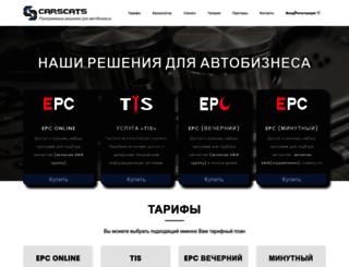 carscats.ru screenshot