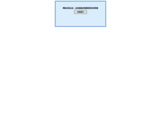 carsgeekz.com screenshot