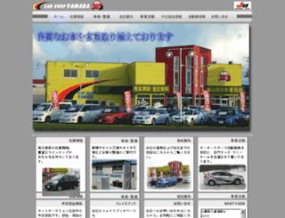 carshop-yamada.com screenshot