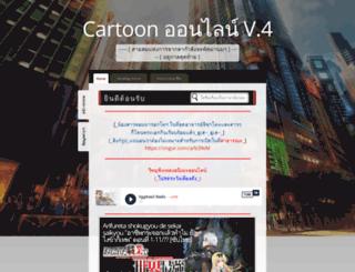 cartoon-zone-online-v4.blogspot.com screenshot