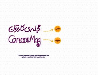 cartoonmag.com screenshot