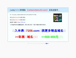 cartoonvillains.8m.com screenshot