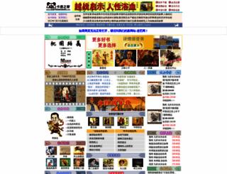 cartoonwin.com screenshot