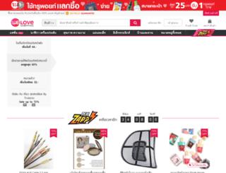 cartooonworld.weloveshopping.com screenshot