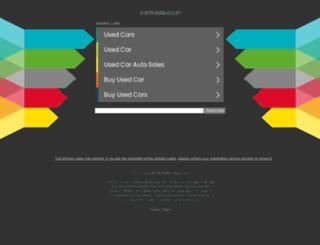 cartrade.co.in screenshot