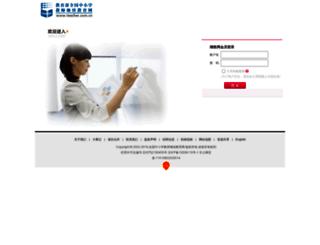 cas.teacher.com.cn screenshot
