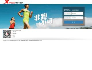 cas.xtepchina.com screenshot