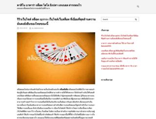 casacapitalgroup.com screenshot