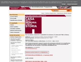 casadeiteatri.roma.it screenshot