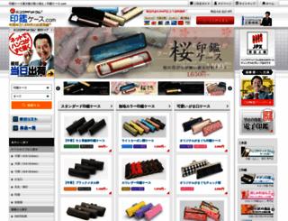 case.hankoya.com screenshot