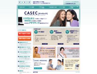 casec.evidus.com screenshot