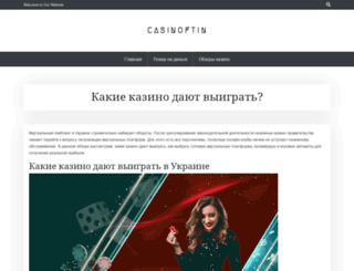 caseieftine.org screenshot