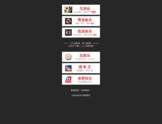casesdiscount.com screenshot