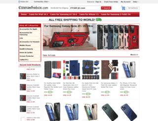 casesinthebox.com screenshot