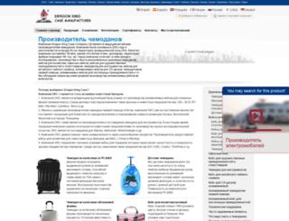 casesmaker.ru screenshot