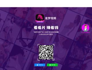cash153.com screenshot