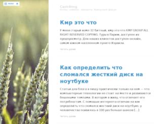 cash4img.ru screenshot