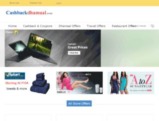 cashbackdhamaal.com screenshot