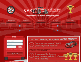 cashe-machine.ru screenshot