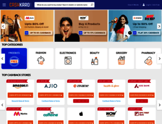 cashkaro.com screenshot