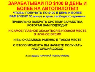 cashmakingsystem.co.nf screenshot