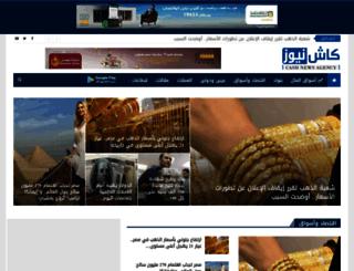 cashnewseg.com screenshot