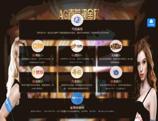 casht.cn screenshot