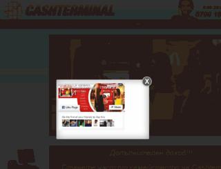 cashterminal.eu screenshot