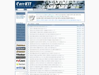 cast.bada24.net screenshot