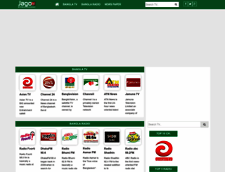 cast.mcaster.tv screenshot