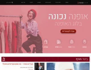 castromagazine.co.il screenshot