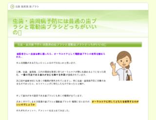 casustelefonn.org screenshot