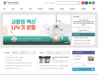 casuwon.or.kr screenshot
