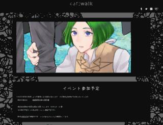 cat.fem.jp screenshot