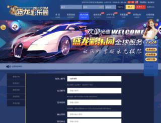 cat67.com screenshot