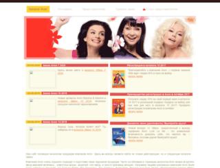 catalog-avon.ru screenshot