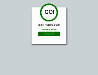 catalog-moto.com screenshot