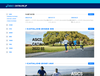 catalog.asics.co.jp screenshot