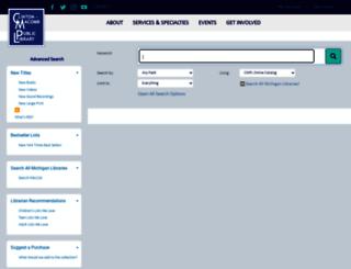 catalog.cmpl.org screenshot