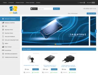 catalog.drobak.com.ua screenshot
