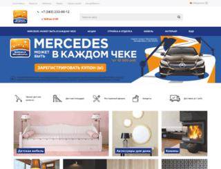 catalog.medvediza.ru screenshot