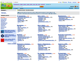 catalog.rufox.ru screenshot