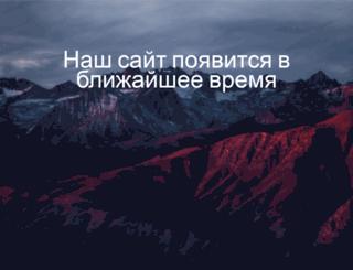 catalogueofsite.ru screenshot