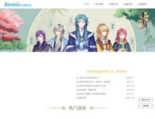 catcap.cn screenshot