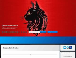 catcatcat.d-lan.dp.ua screenshot
