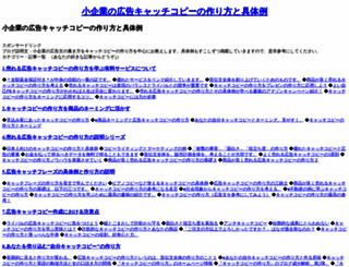 catchc.s-teem.com screenshot
