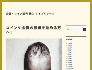 catchcoin.net screenshot