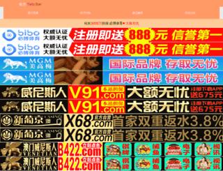 catchprod.com screenshot