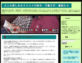 catharsisofthebogue.com screenshot